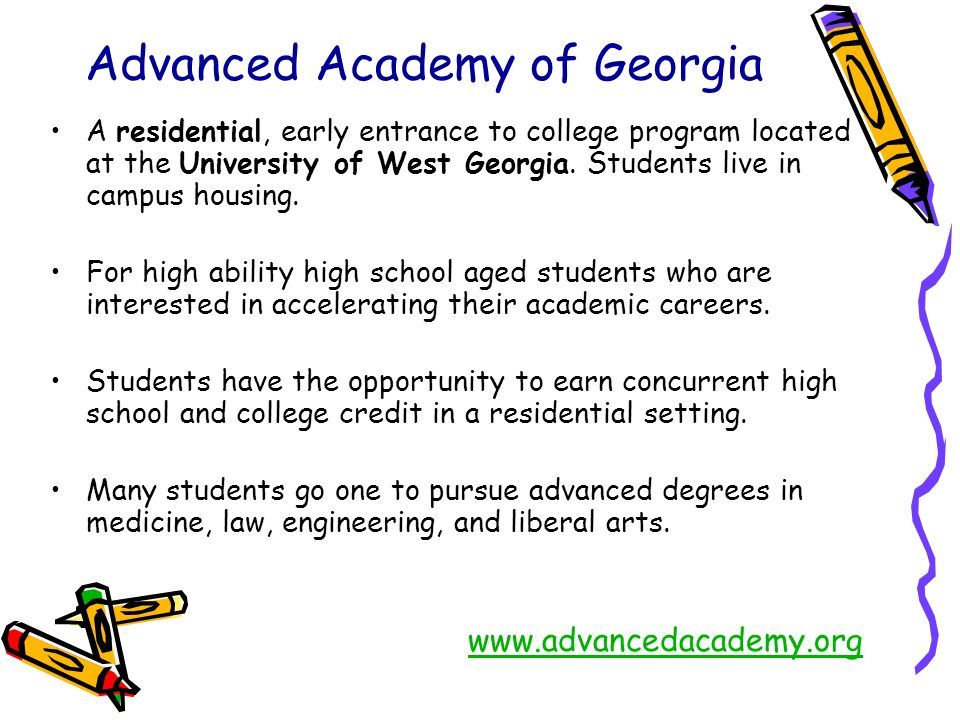 Advanced Academy of Georgia