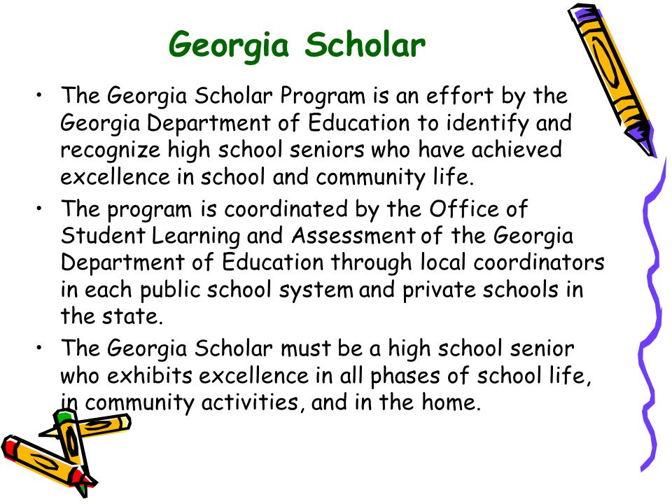 Georgia Scholar
