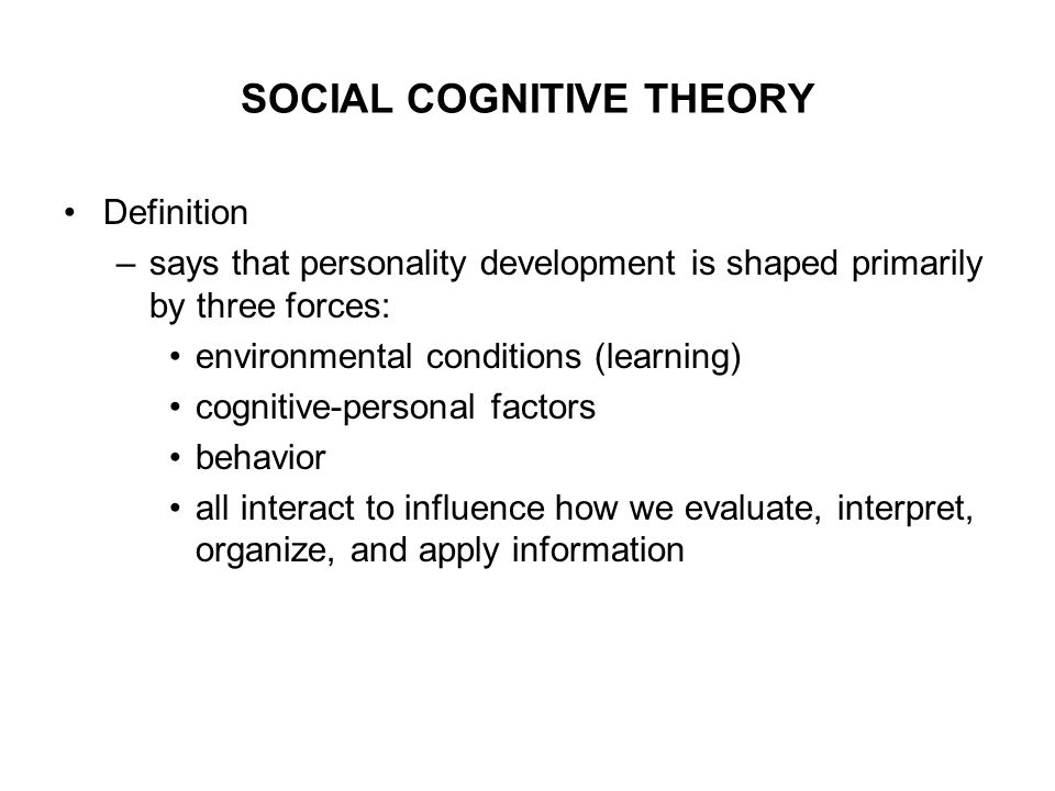 social cognitive theories essay