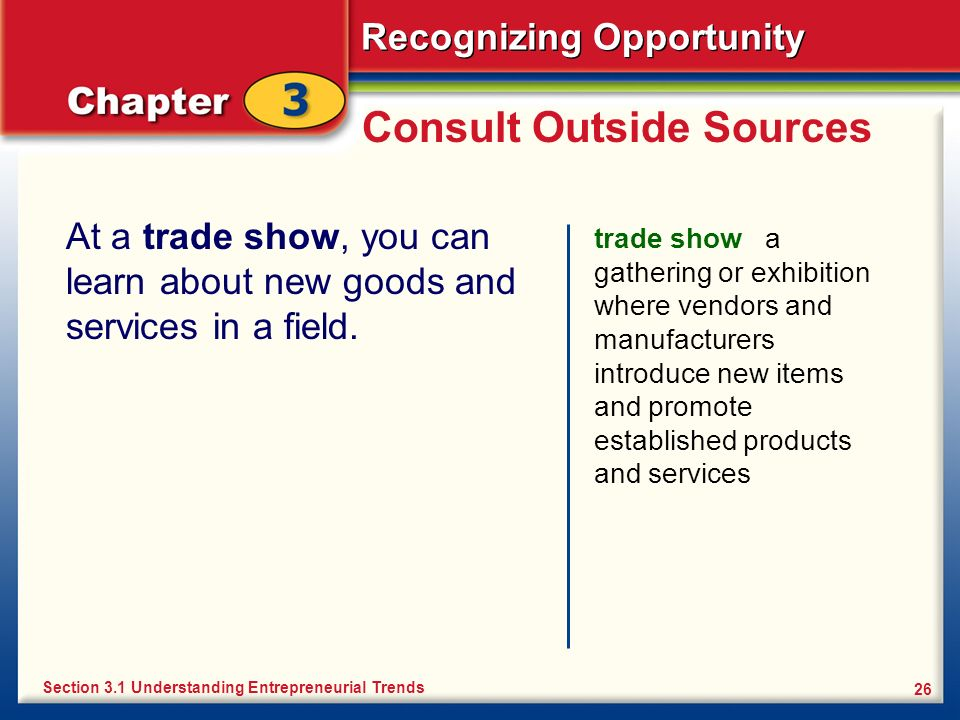 Consult Outside Sources