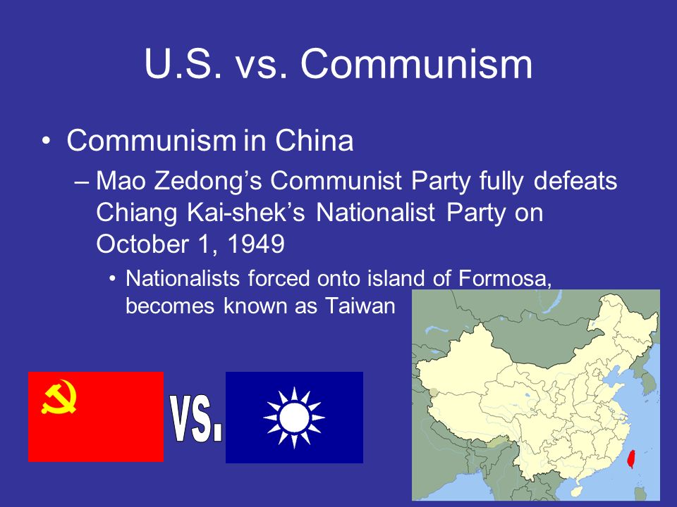 U.S. vs. Communism vs. Communism in China