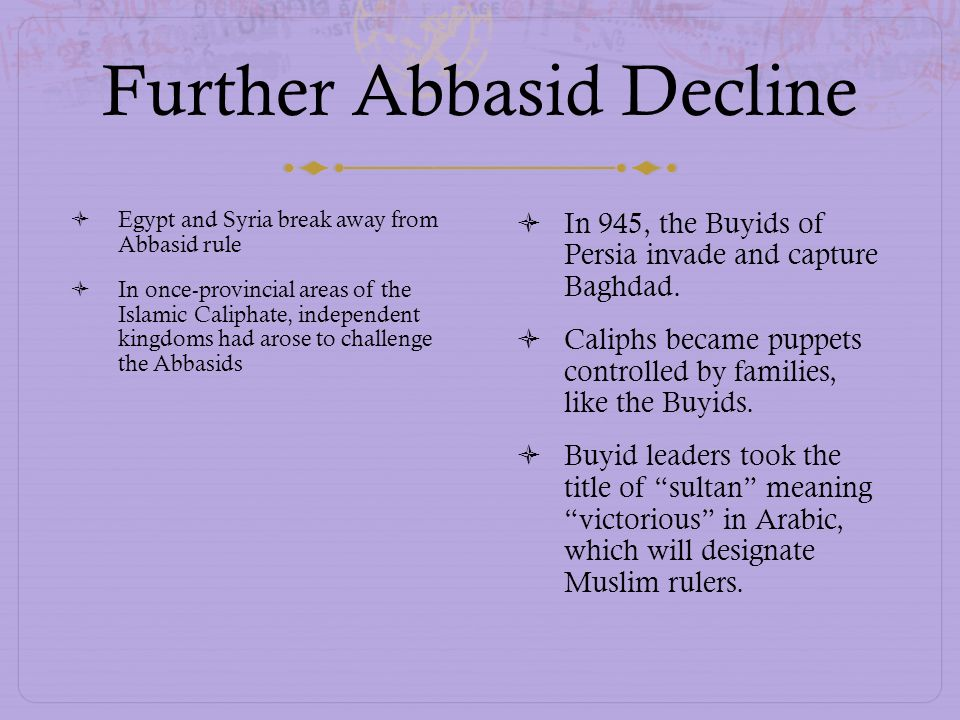 Further Abbasid Decline
