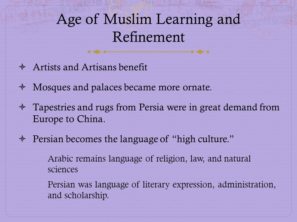 Age of Muslim Learning and Refinement