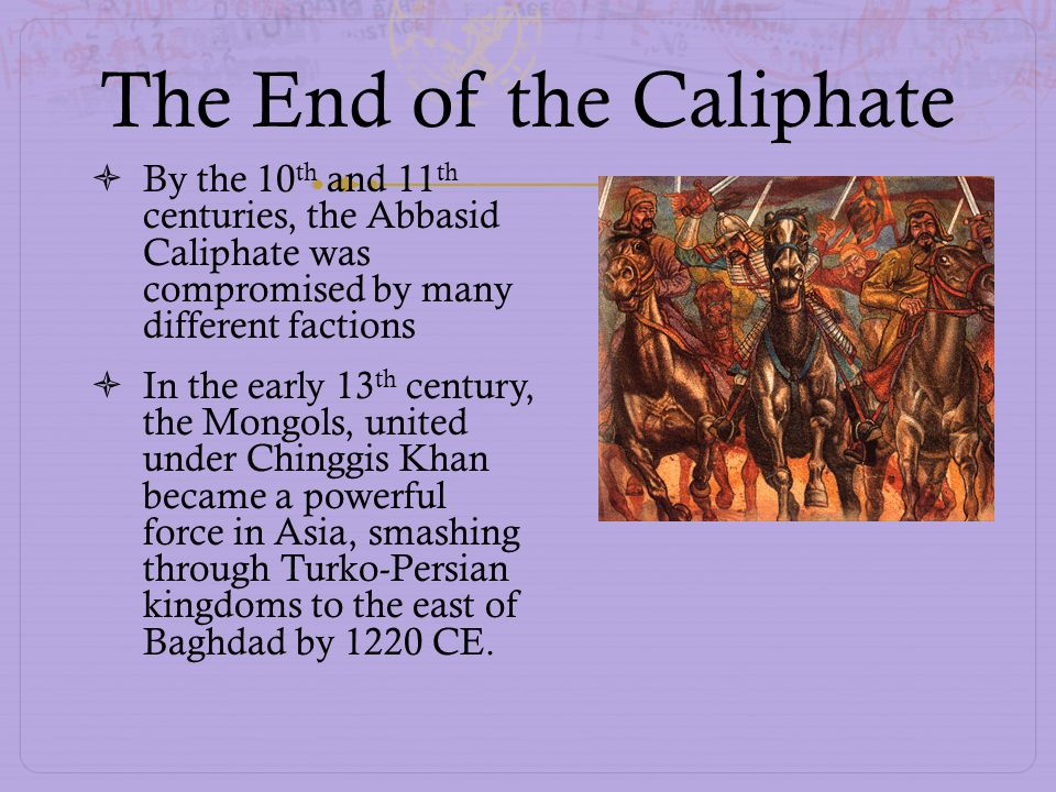 The End of the Caliphate