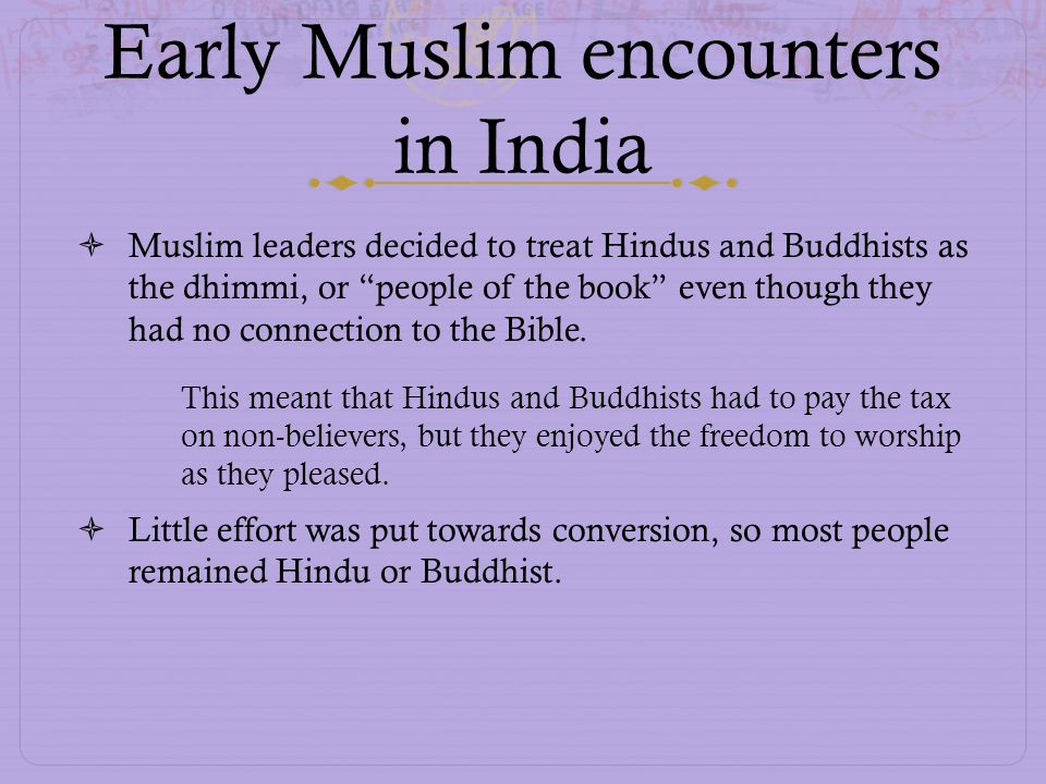 Early Muslim encounters in India