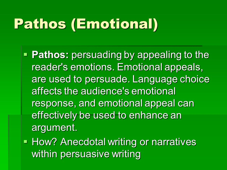 Pathos (Emotional)
