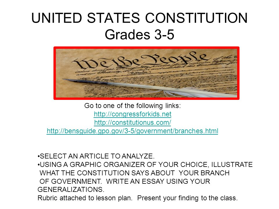 three branches us government essay The united states has three branches of government: the executive, the legislative and the judicial what do they do for you.