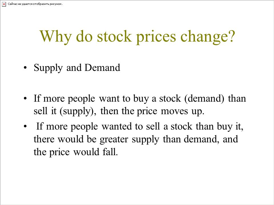 Why do stock prices change