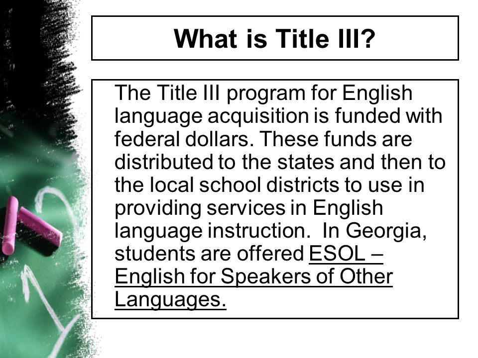What is Title III