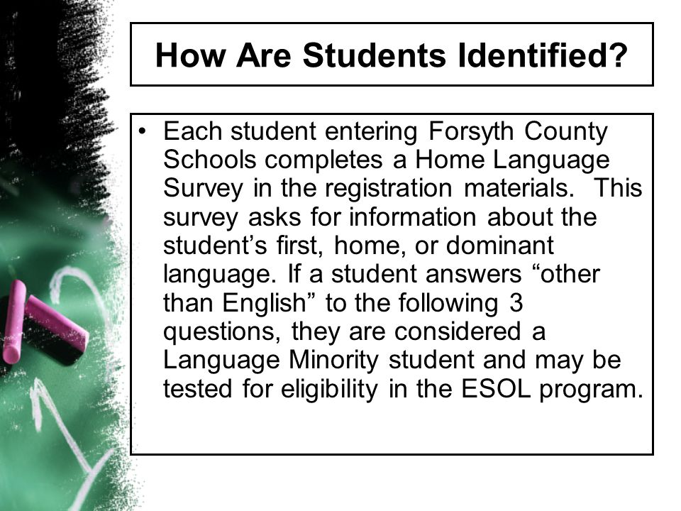 How Are Students Identified