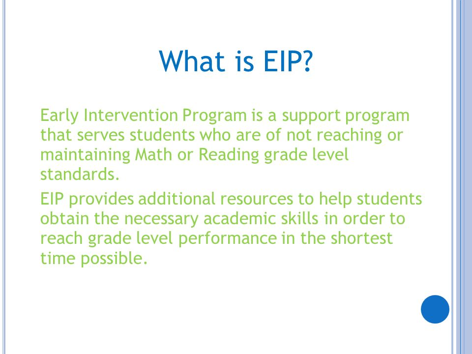 What is EIP