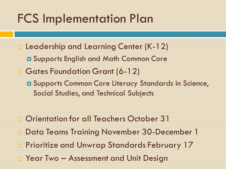 FCS Implementation Plan