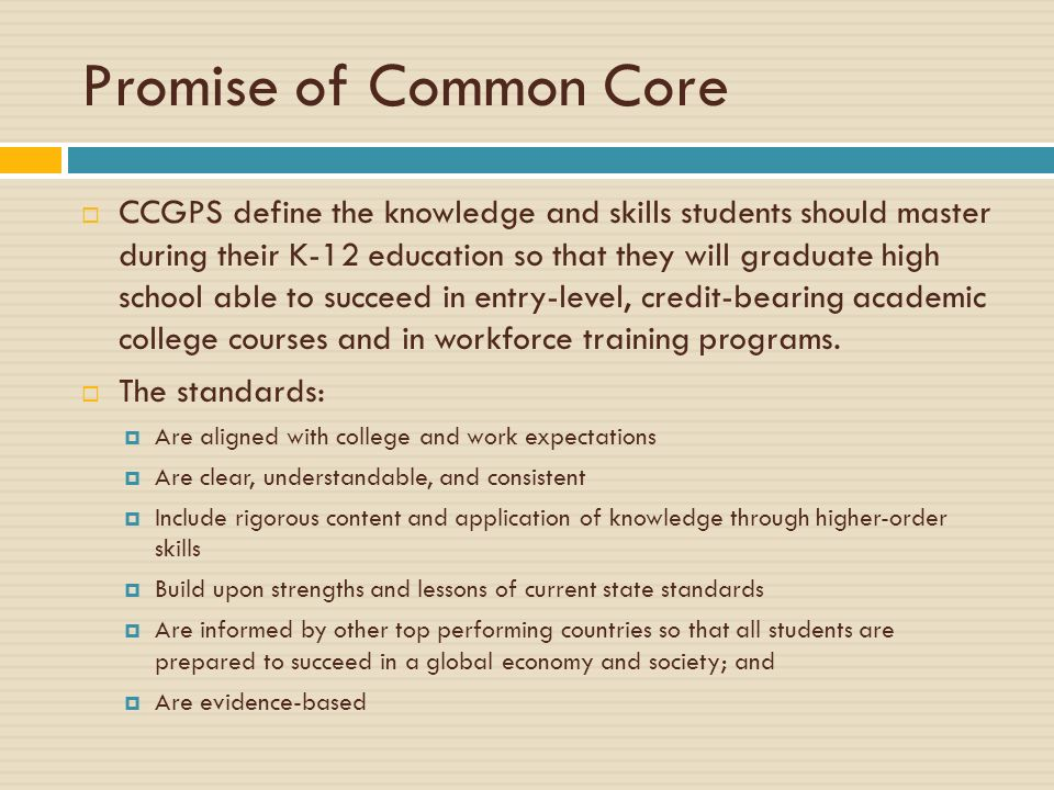 Promise of Common Core