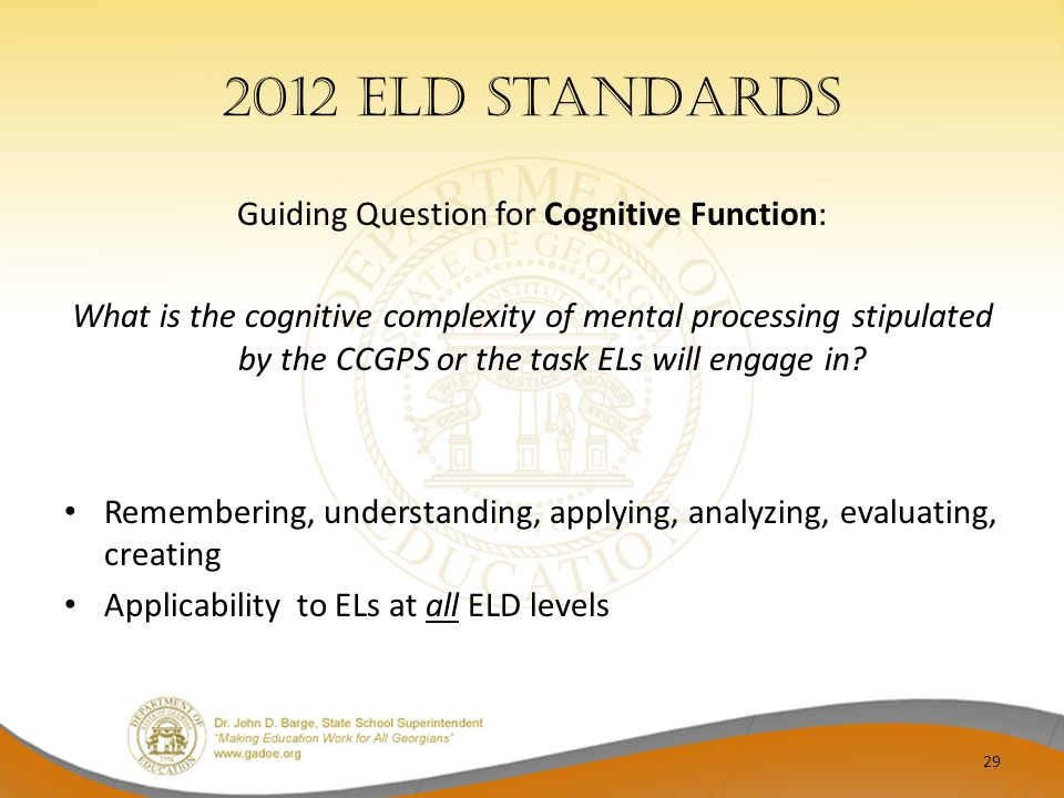 Guiding Question for Cognitive Function: