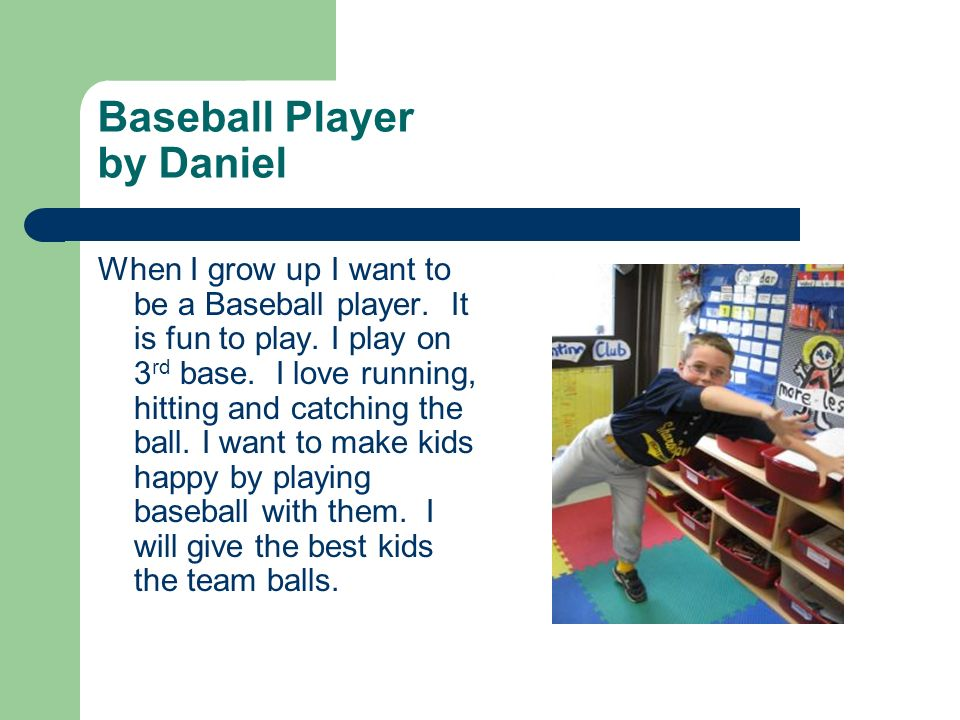 Baseball Player by Daniel