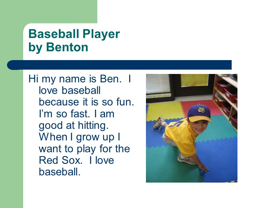 Baseball Player by Benton