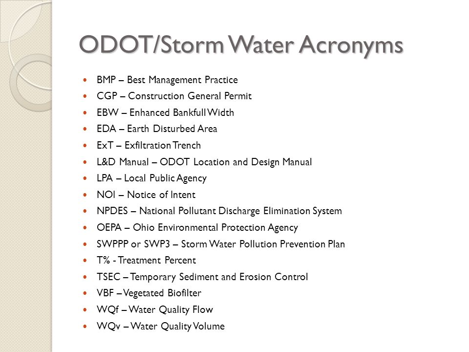 ODOT/Storm Water Acronyms