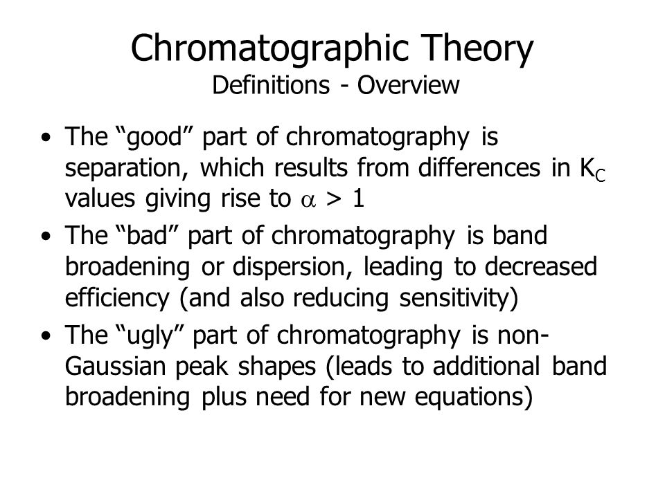 an overview of chromatography An overview of supercritical fluid chromatography mass spectrometry (sfc-ms ) in the pharmaceutical industry.