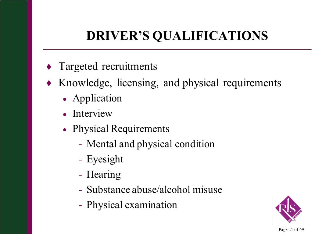 DRIVER'S QUALIFICATIONS