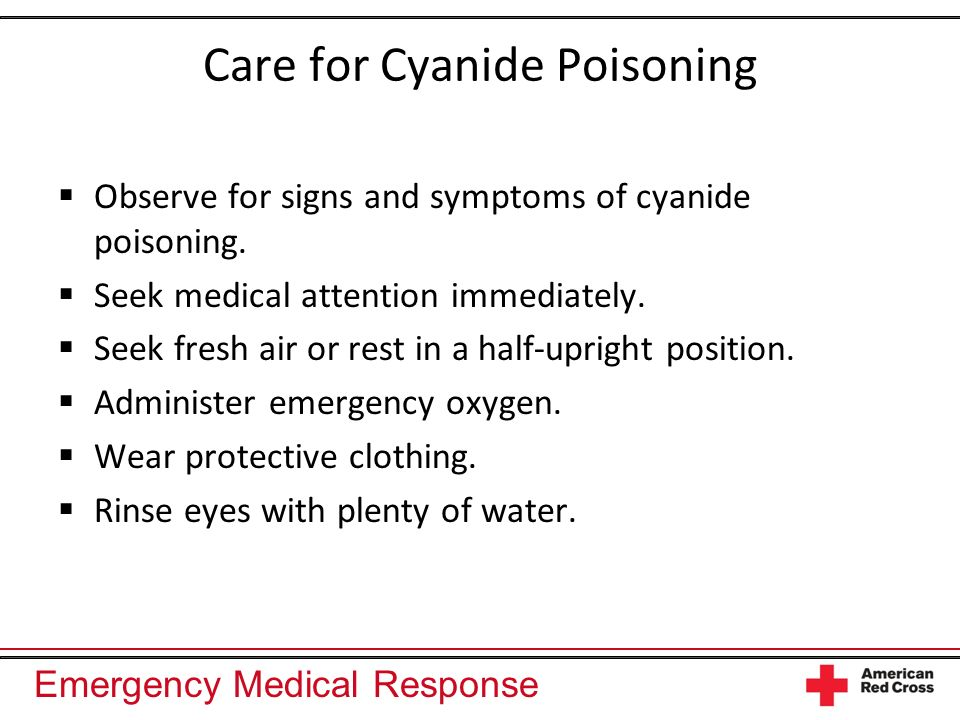 Care for Cyanide Poisoning