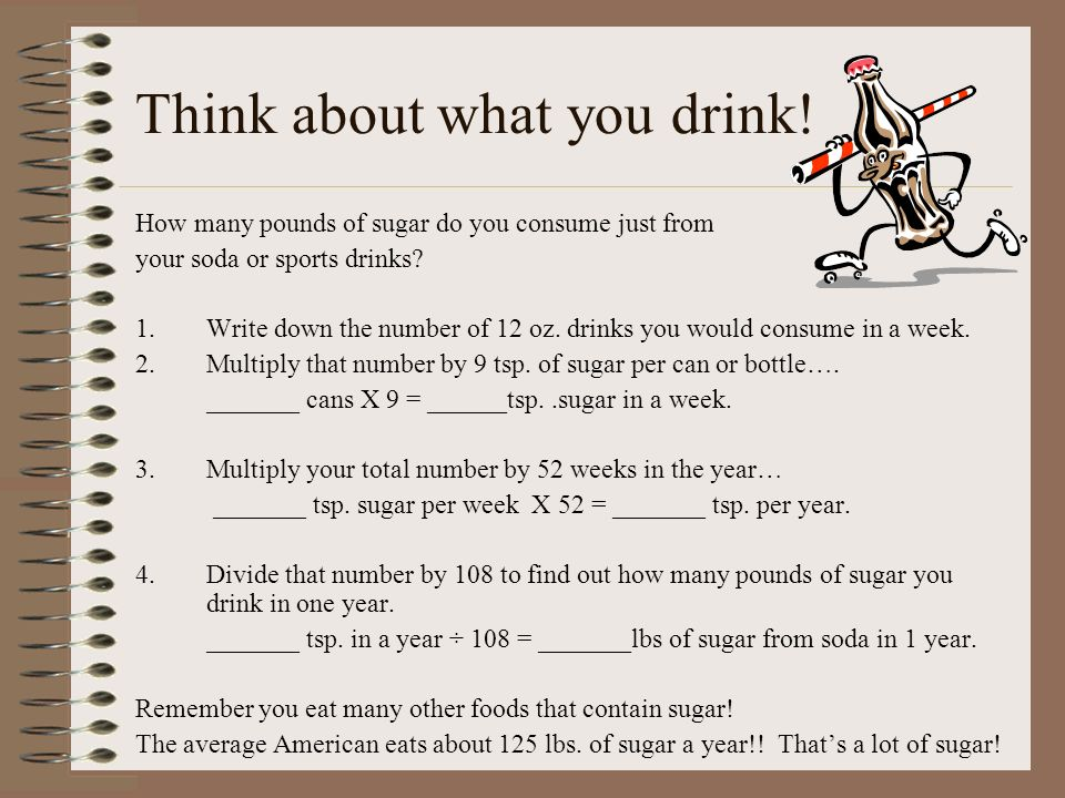 Think about what you drink!