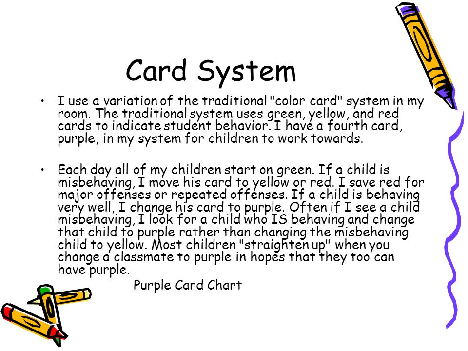 Card System