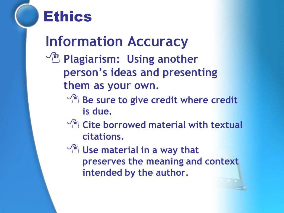 Ethics Information Accuracy