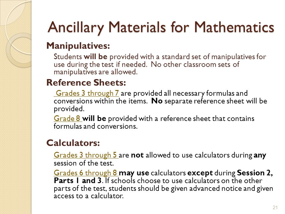 Ancillary Materials for Mathematics