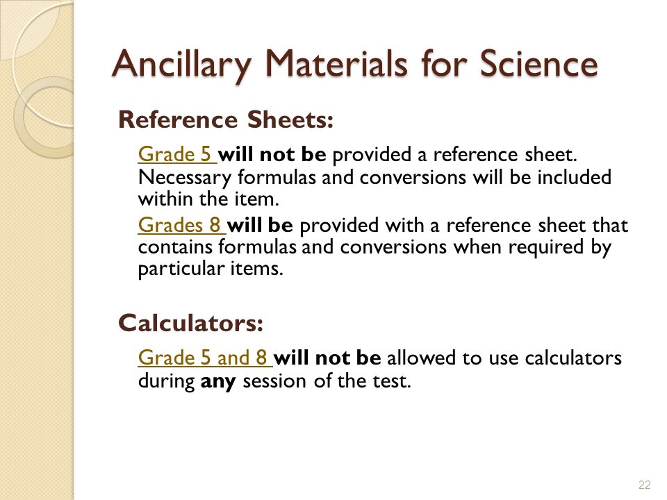 Ancillary Materials for Science