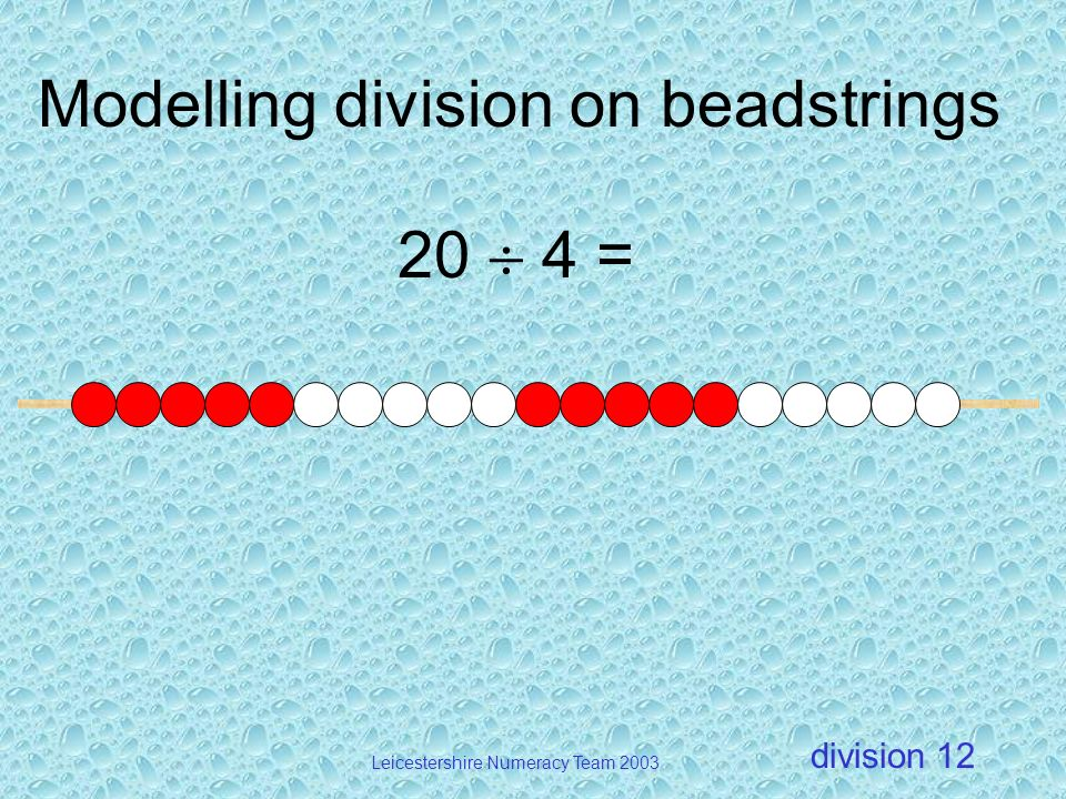 Modelling division on beadstrings