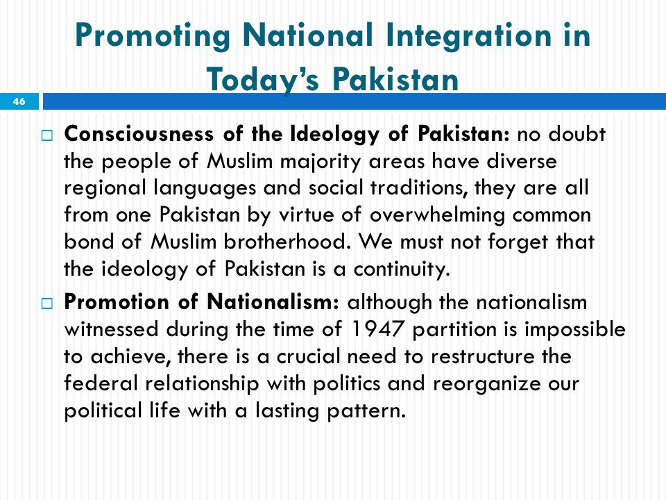 factors which promote national integration Concept of national integration - india is a diverse nation, hence need for national integration far more important than any other issue let us find out ways to.