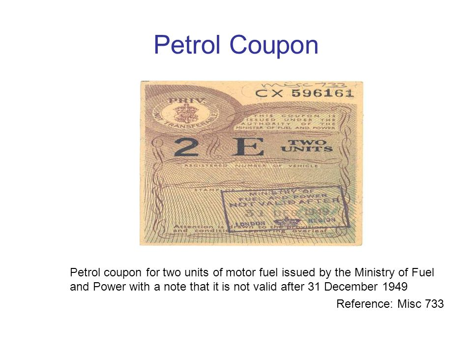 Petrol Coupon
