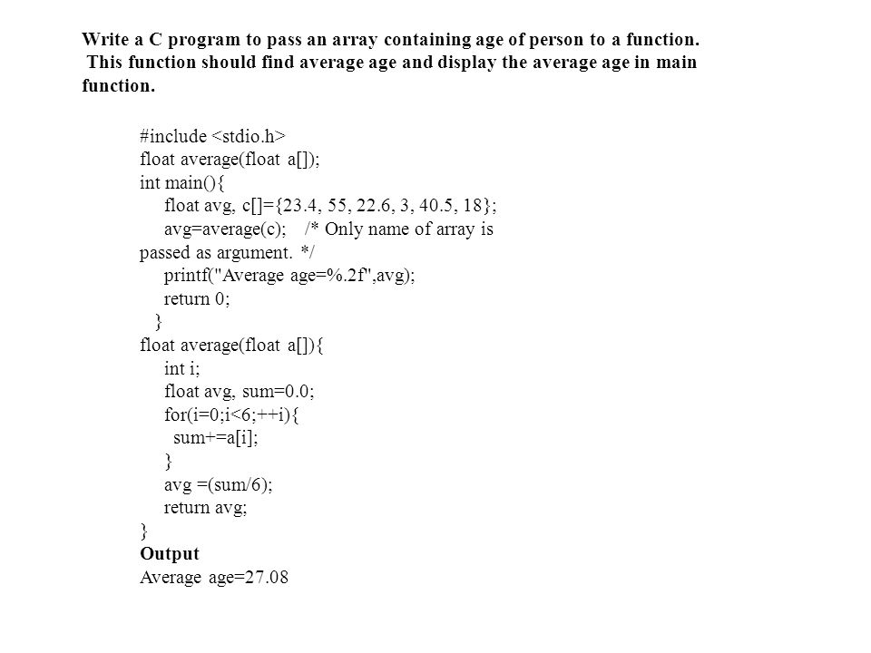 Write A C Program To Pass An Array Containing Age Of