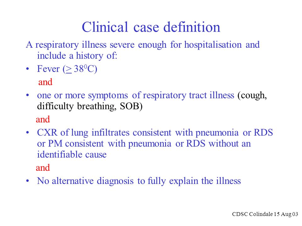 Clinical case definition