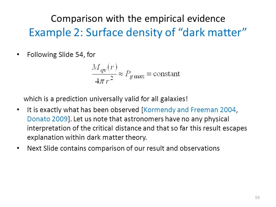dark matter theory evidence - photo #34