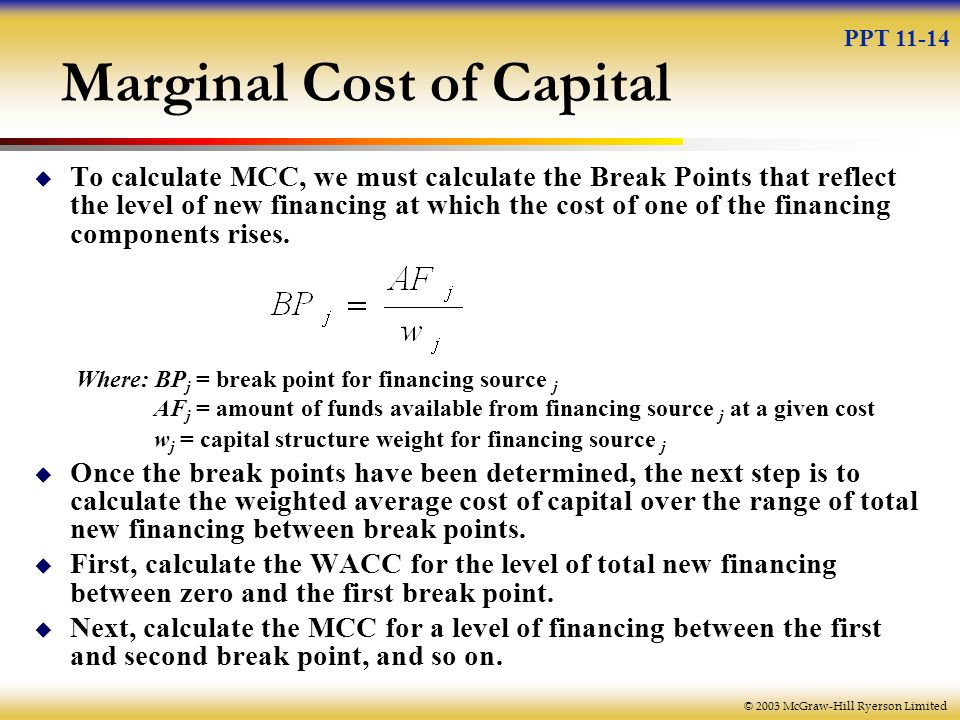 marriott case capital structure weight Marriott corp case analysis, marriott corp case study solution, marriott corp xls file, marriott corp excel file, subjects covered capital structure debt management financial strategy stock offerings valuation by thomas r piper source: harvard business school 13 pages.