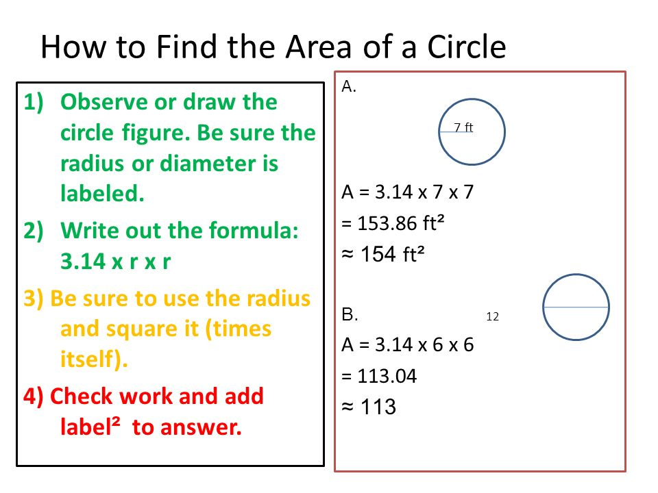 12 6 6th Grade Math Area Of A Circle Ppt Download