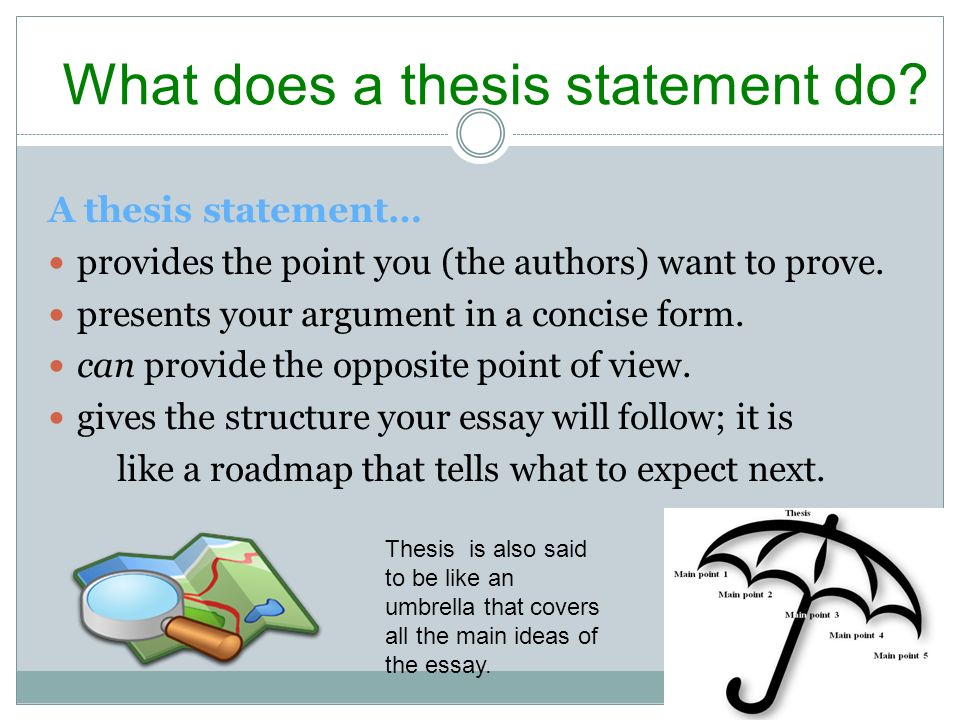 how to create a point of view thesis