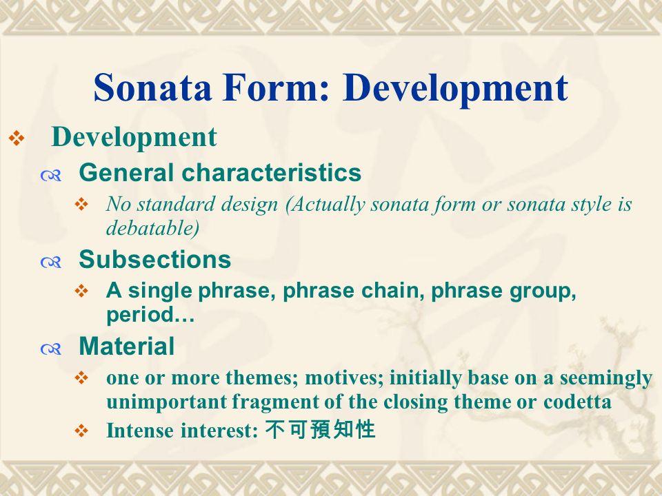 曲式分析 Form and Analysis. - ppt video online download