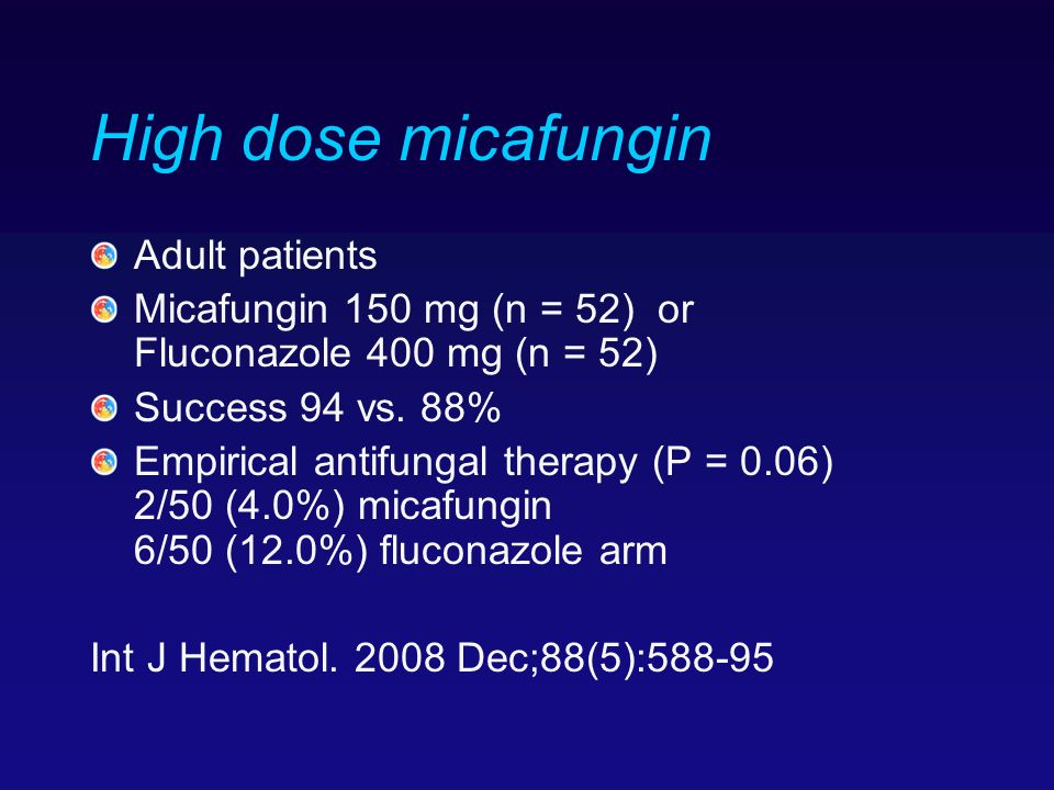 High dose micafungin Adult patients