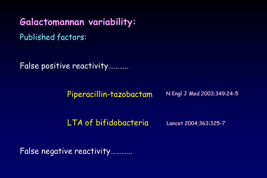 Galactomannan variability: