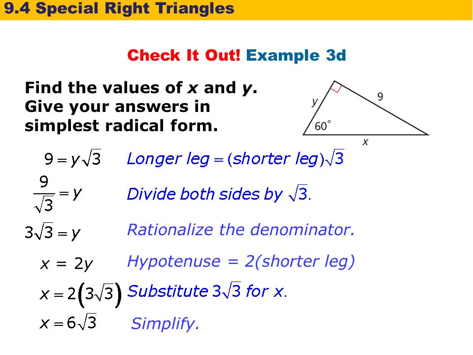 Applying Special Right Triangles - ppt video online download