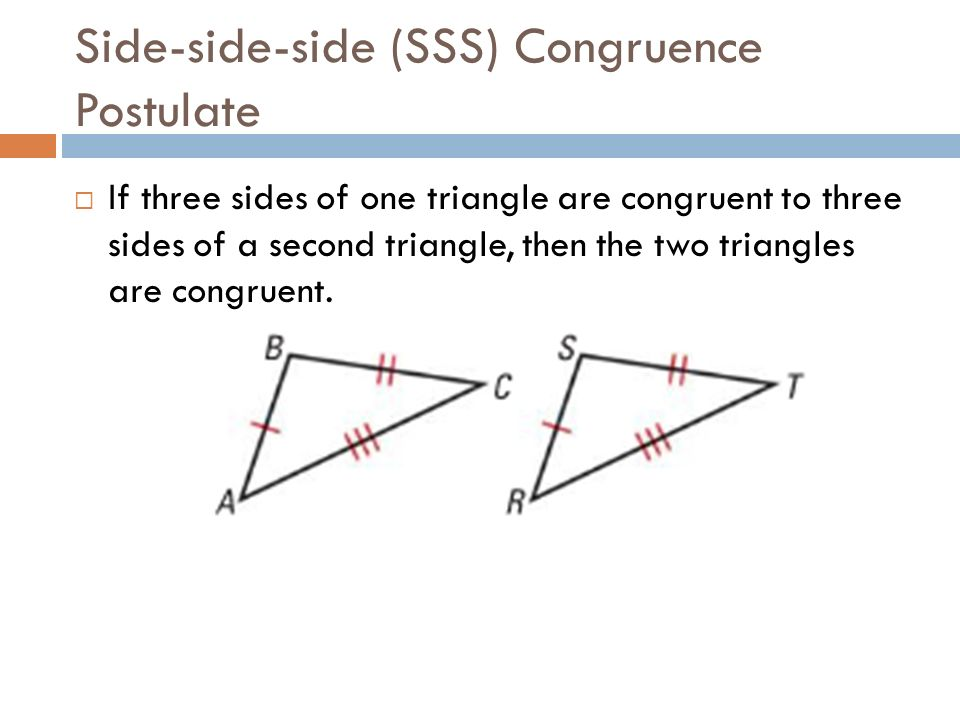 how to find side of triangle with 2 sides
