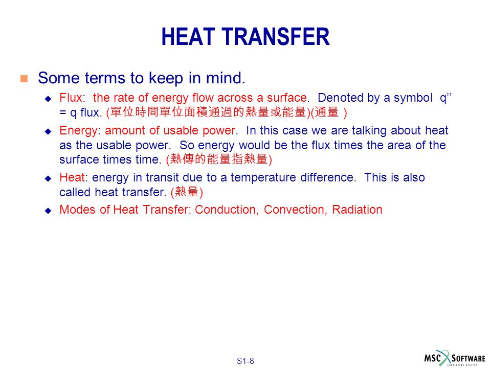 "heat transfer energy in transit due Thermal unit operation (cheg3113) –""heat is defined as the energy-in-transit due to • energy transfer occurs due to the propagation of."
