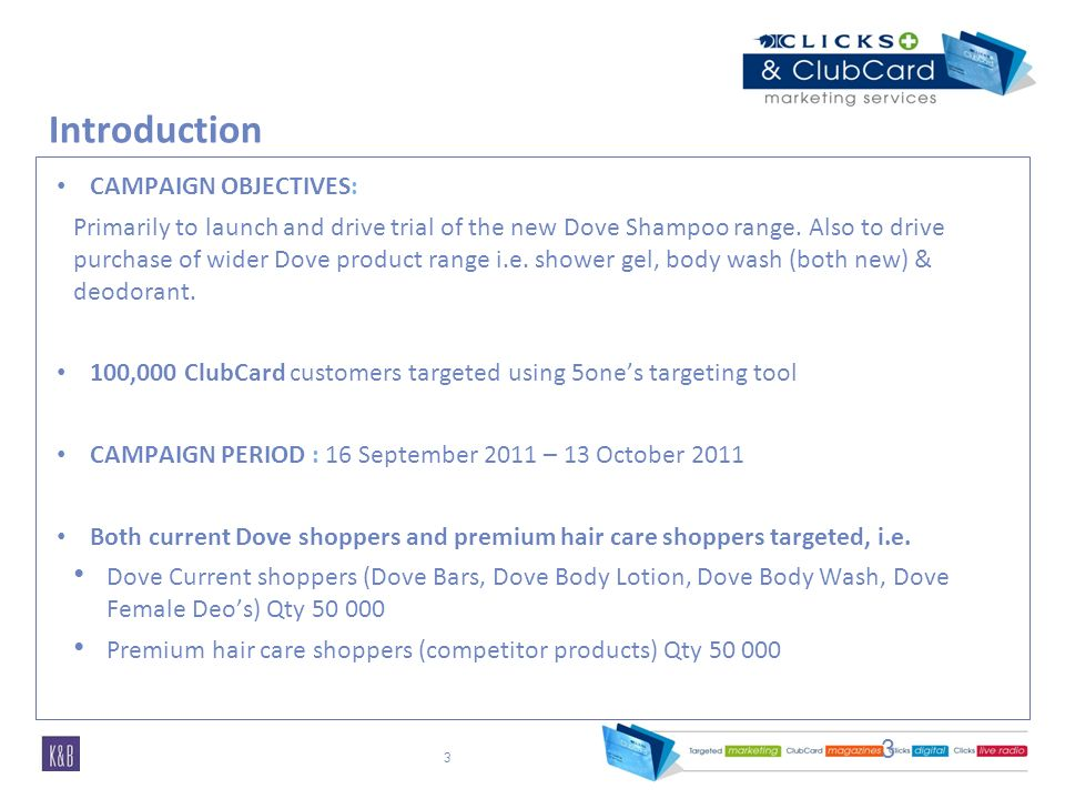 the introduction of dove hair care Dove hair fall therapy shampoo is the latest innovative product by dove,  here  is rati's post on the introduction of the complete new range.