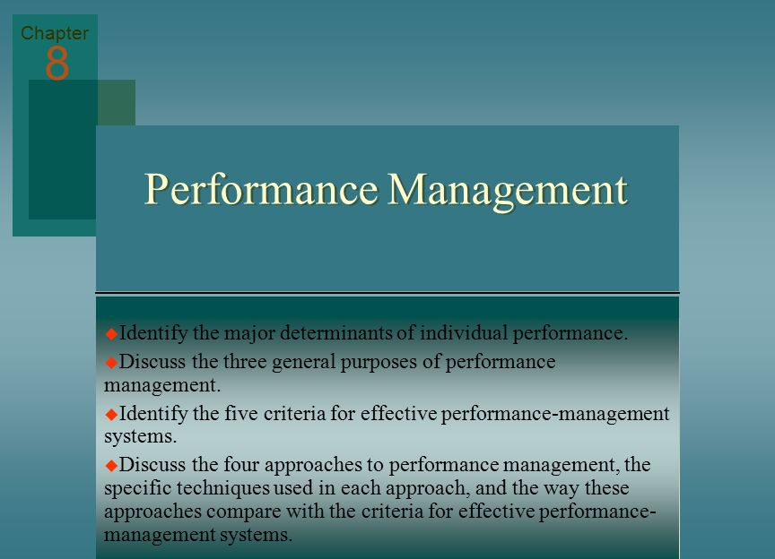 10 characteristics of Effective Performance Appraisal System