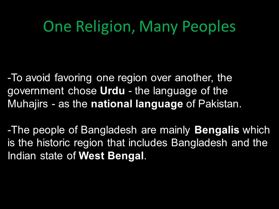 One Religion, Many Peoples