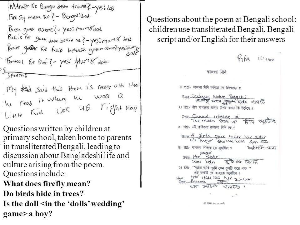 Questions about the poem at Bengali school: children use transliterated Bengali, Bengali script and/or English for their answers