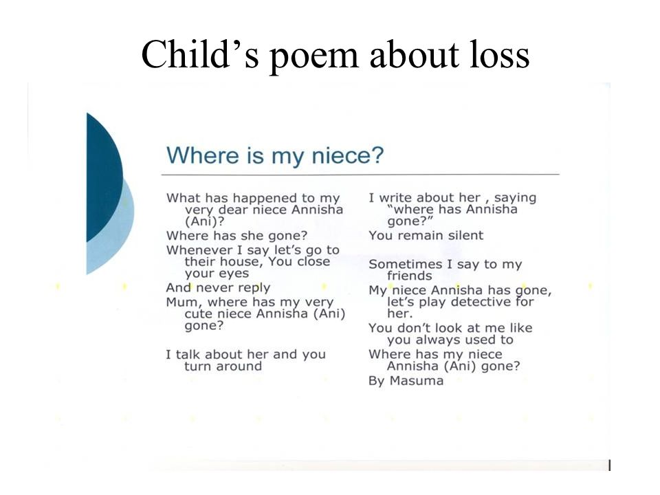 Child's poem about loss