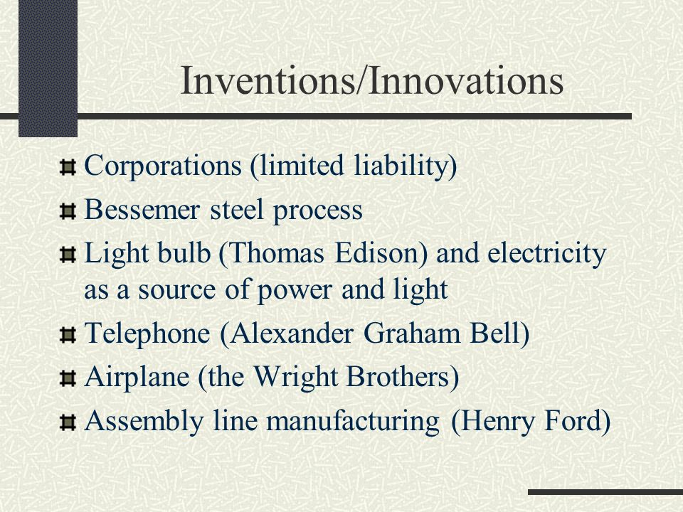 Inventions/Innovations